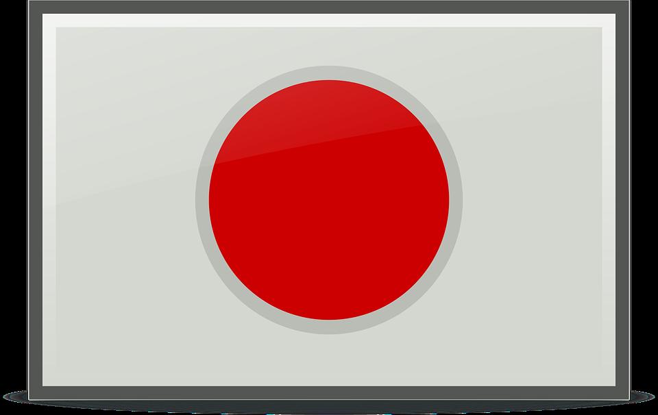flag-1293718_960_720
