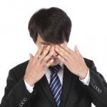 視野欠損の原因を知ろう!どんな病気の可能性がある?チェック方法も紹介!