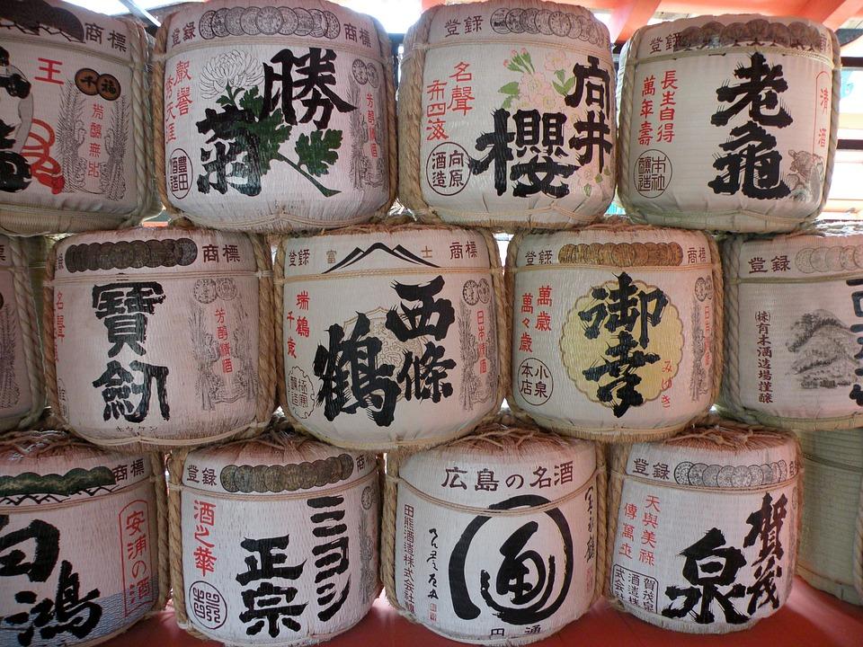 sake-99516_960_720