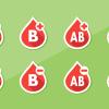 ab型の性格や特徴を全部紹介!相性が良いのはどんな人?